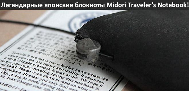 советские перьевые ручки с знаком качества