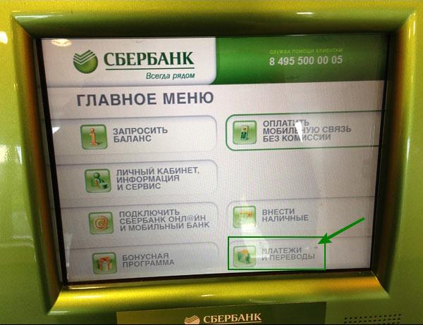 Поздравление на русском радио телефон