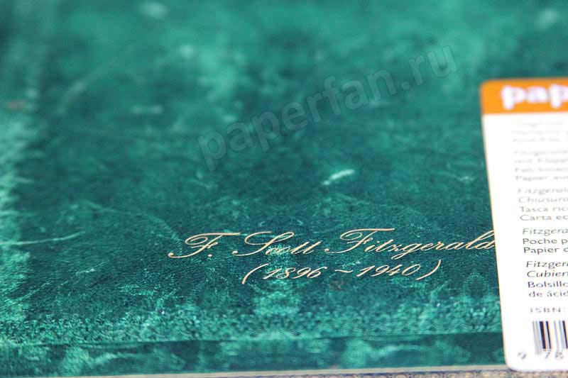 Записная книжка Фрэнсис Фицджеральд Великий Гэтсби Блокнот paperblanks Scott Fitzgerald The Great Gatsby