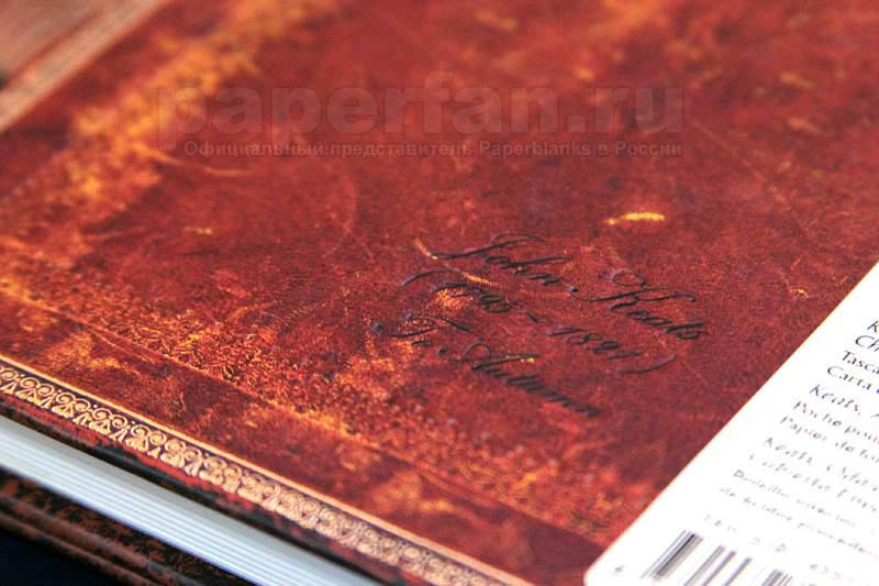 Блокнот Paperblanks Джон Китс Ода к Осени John Keats To Autumn