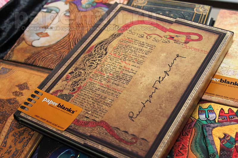 Блокнот Paperblanks Джозеф Редьярд Киплинг Песнь песней Joseph Rudyard Kipling Song of Songs